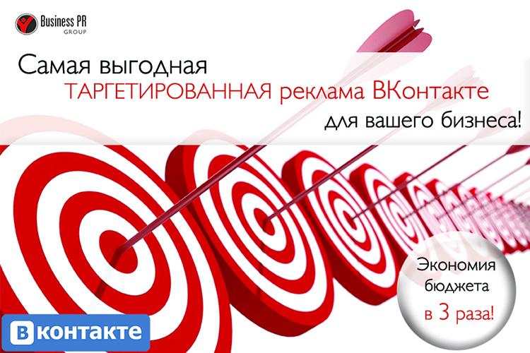 target_vk.jpg